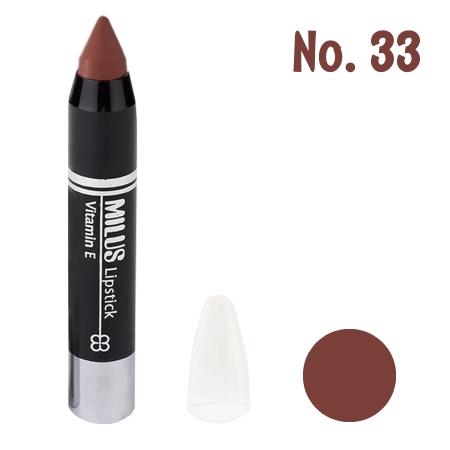 شماره ۳۳، رنگ قهوه ای